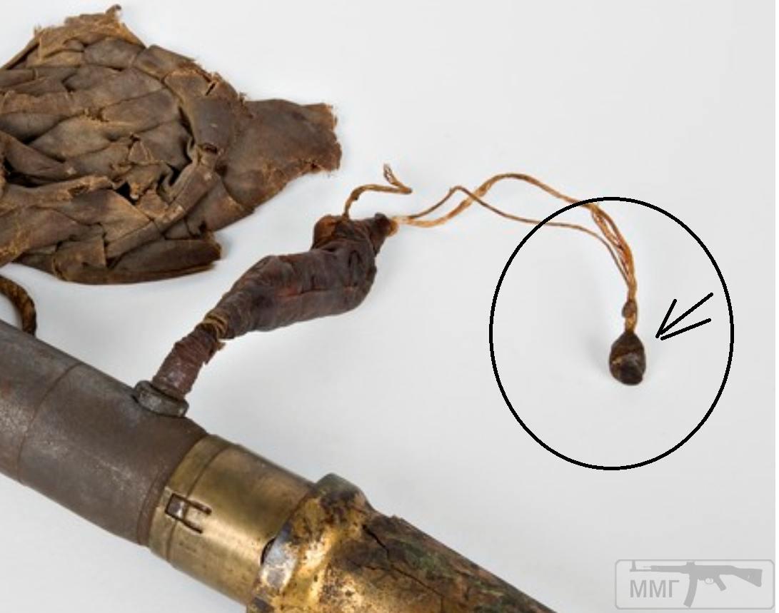 90706 - Створення ММГ патронів та ВОПів.