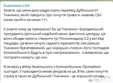 90733 - Украина - реалии!!!!!!!!