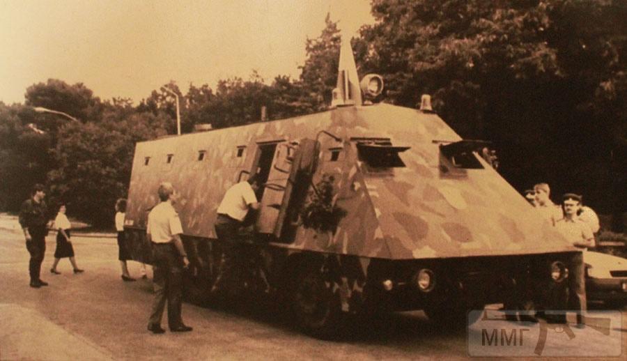90741 - Шушпанцеры