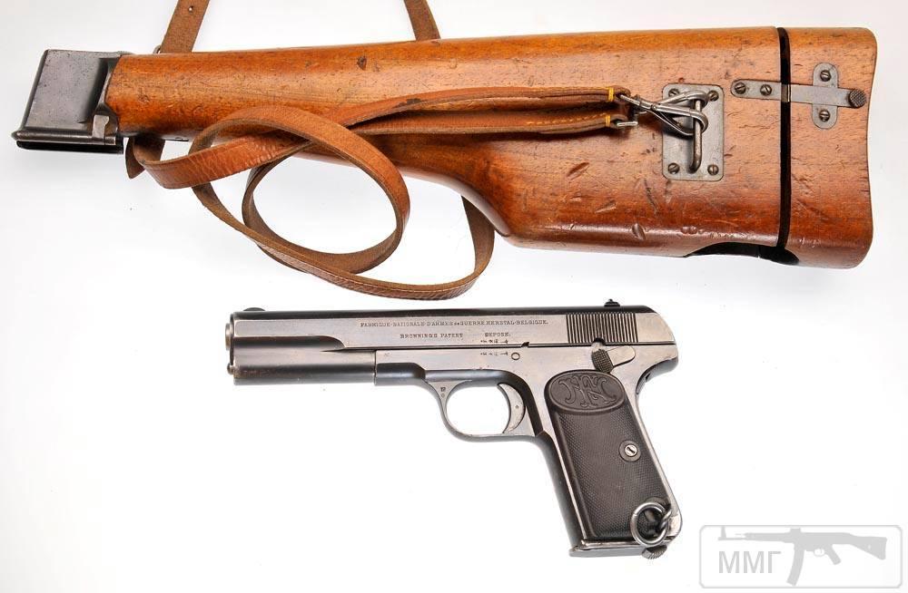90766 - Браунинг М1903