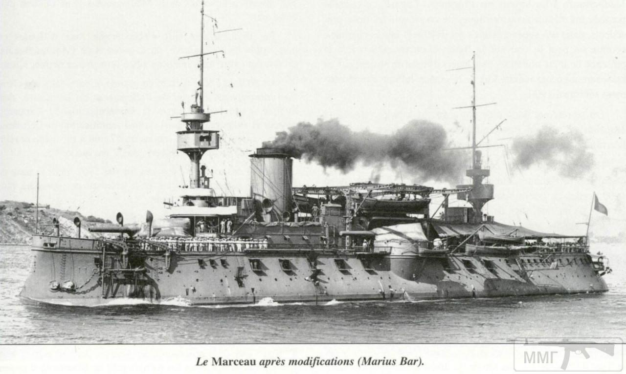 90808 - Французский флот