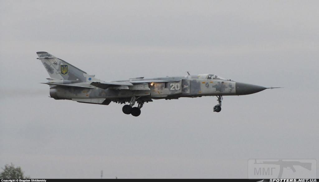 9090 - Воздушные Силы Вооруженных Сил Украины