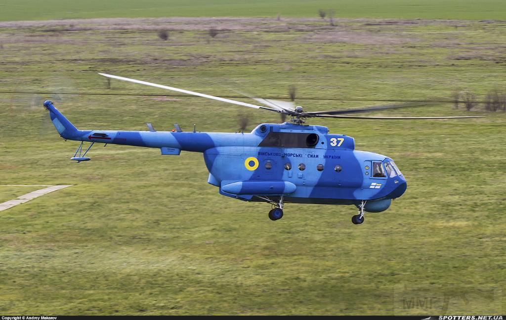 9091 - Морская Авиация ВМС ВС Украины
