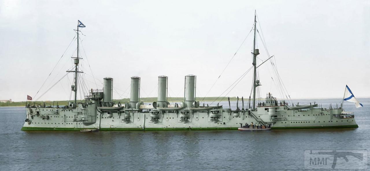 90918 - Паровой флот Российской Империи