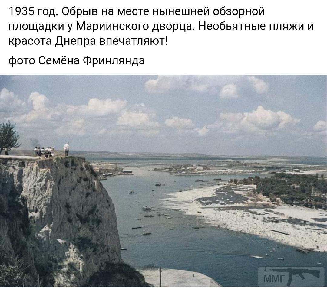 90988 - Мальовнича Україна.
