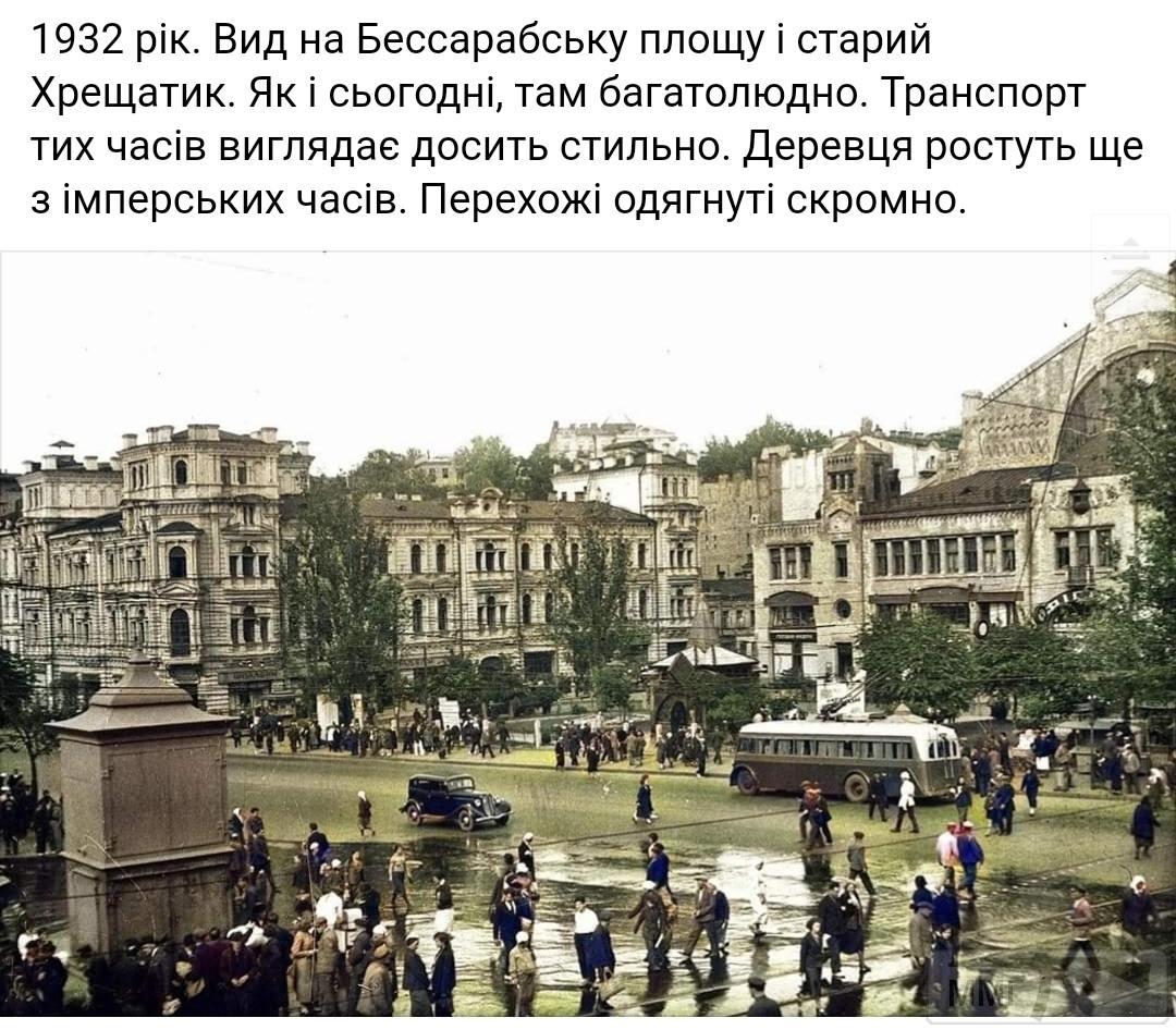90989 - Мальовнича Україна.