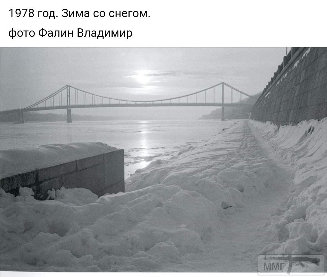 90994 - Мальовнича Україна.