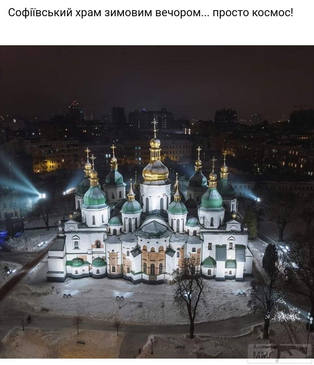 90995 - Мальовнича Україна.