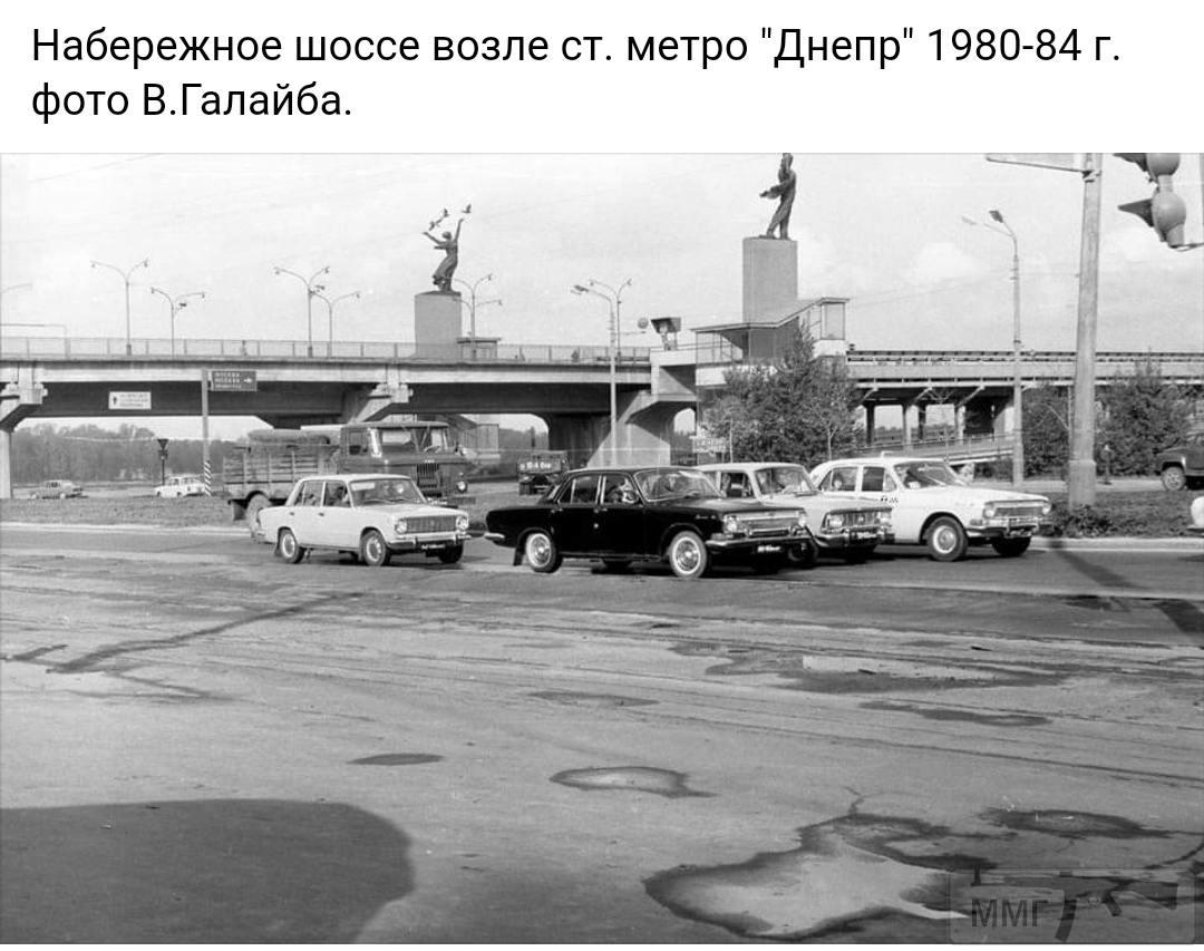 91018 - Мальовнича Україна.