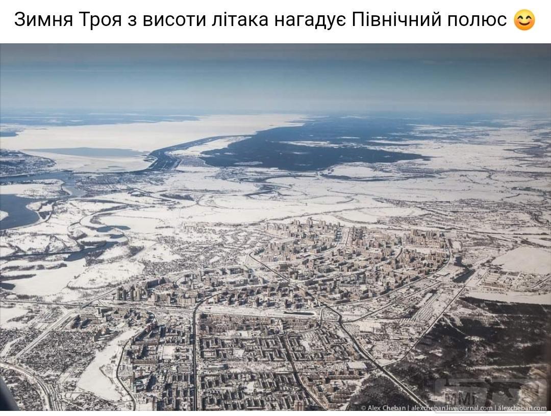 91019 - Мальовнича Україна.