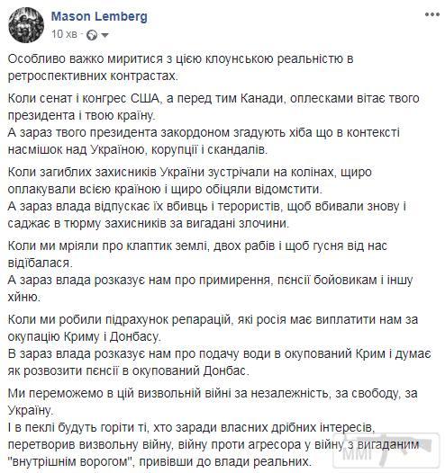 91137 - Украина - реалии!!!!!!!!