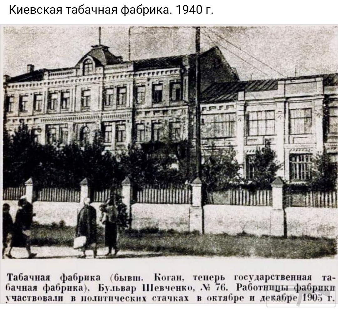 91232 - Мальовнича Україна.