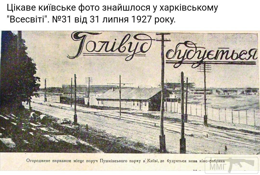 91233 - Мальовнича Україна.