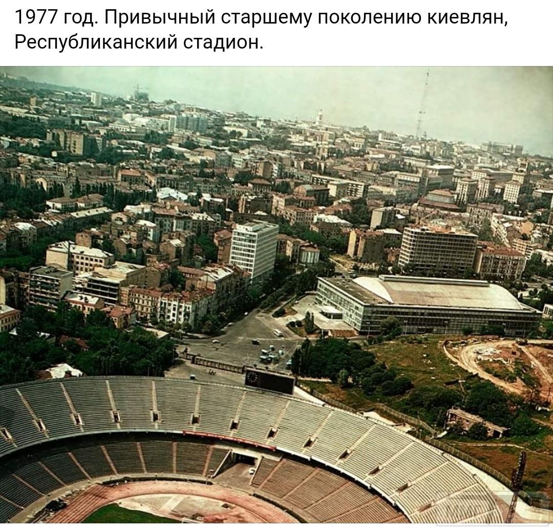 91234 - Мальовнича Україна.