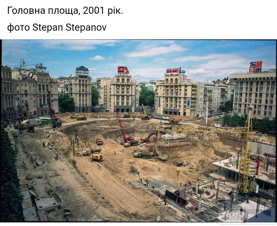 91235 - Мальовнича Україна.