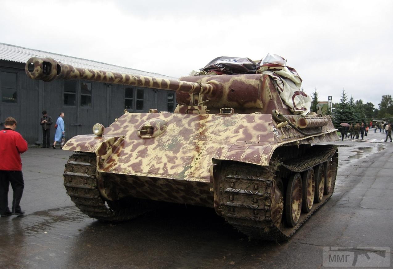 91253 - Achtung Panzer!