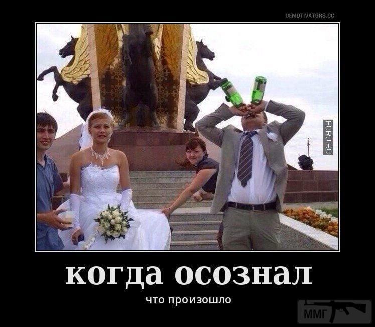 91288 - Отношения между мужем и женой.