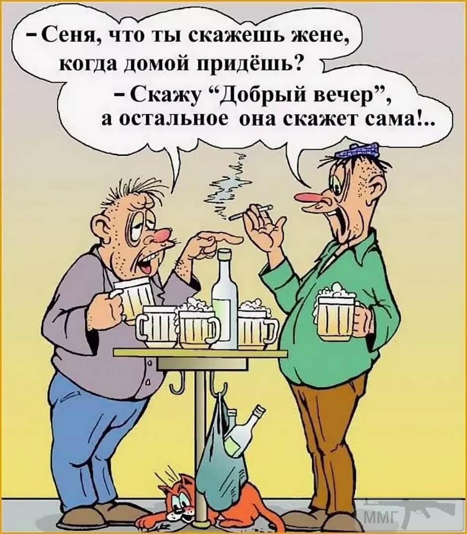 91328 - Пить или не пить? - пятничная алкогольная тема )))
