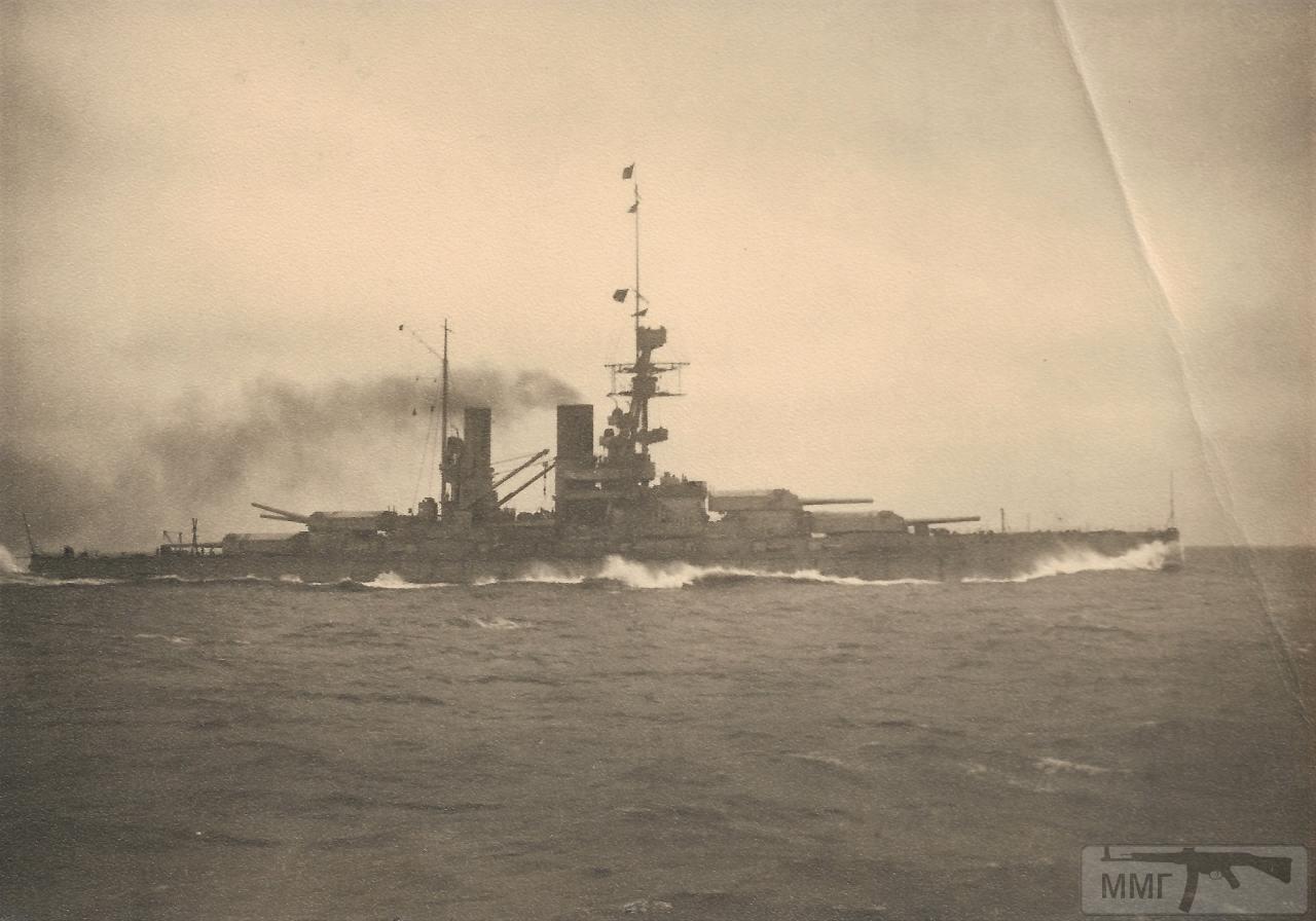 91355 - Германский флот 1914-1945