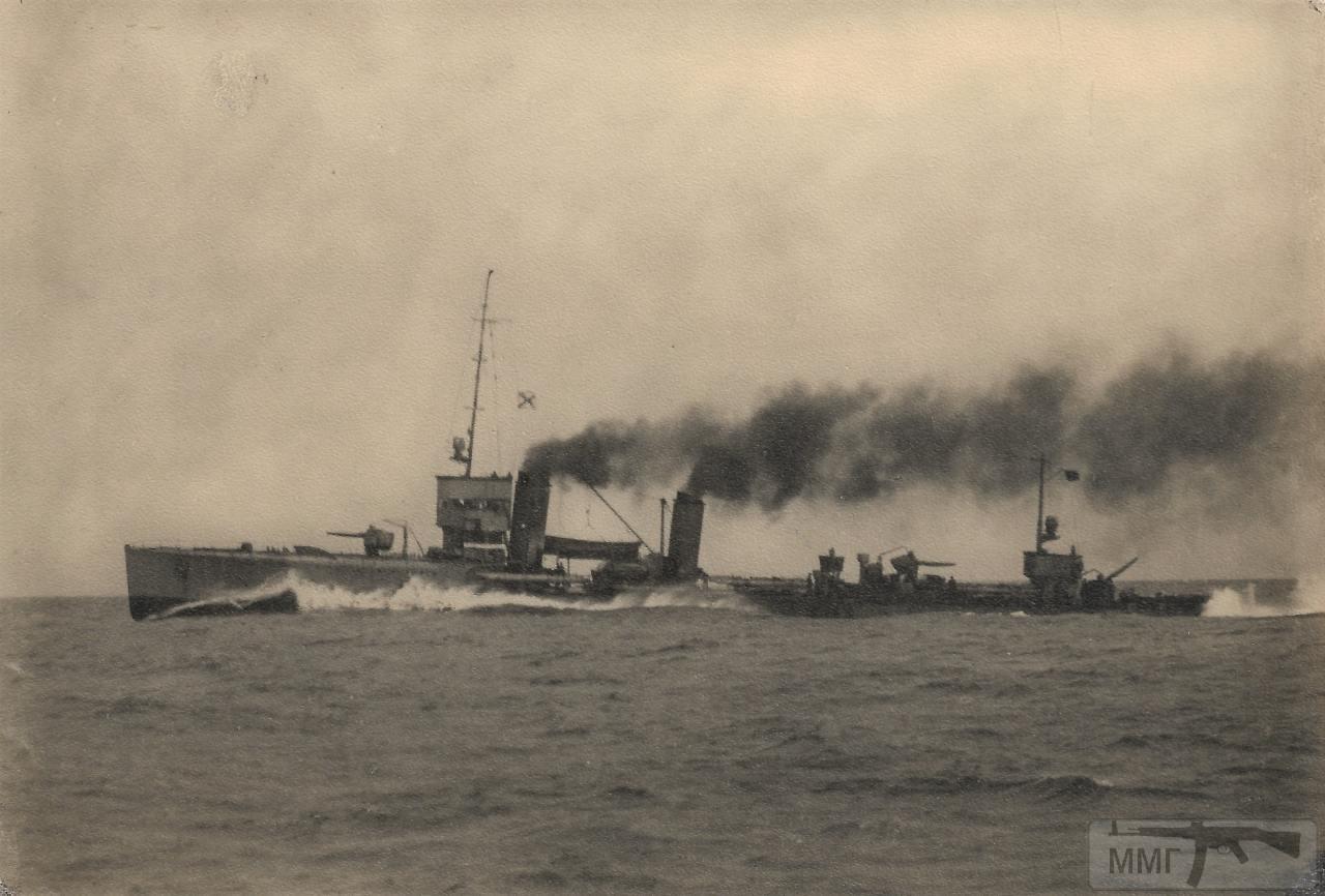 91366 - Германский флот 1914-1945