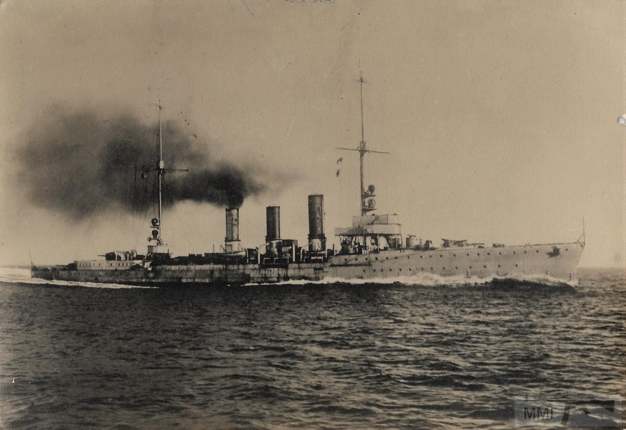 91367 - Германский флот 1914-1945
