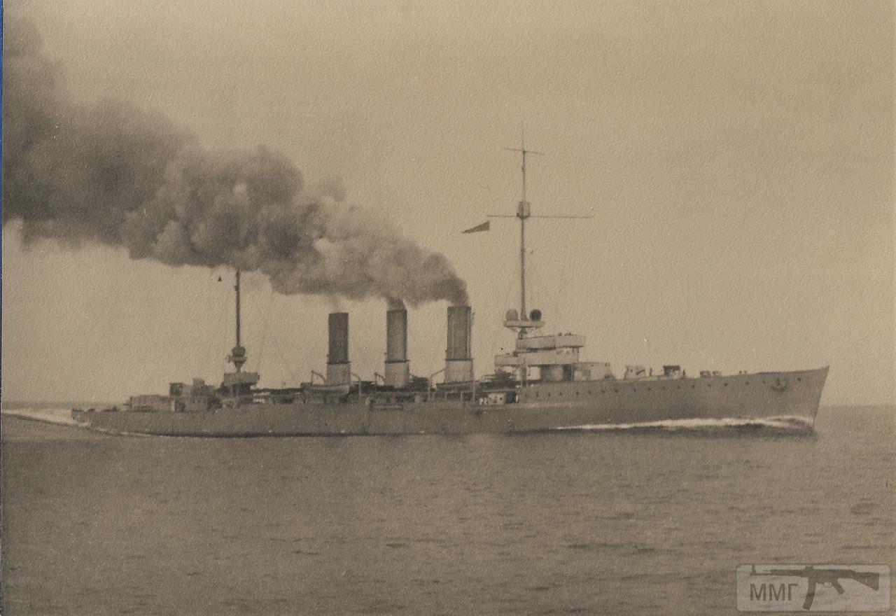 91370 - Германский флот 1914-1945