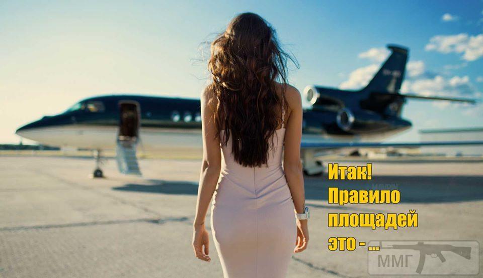 91386 - Красивые женщины