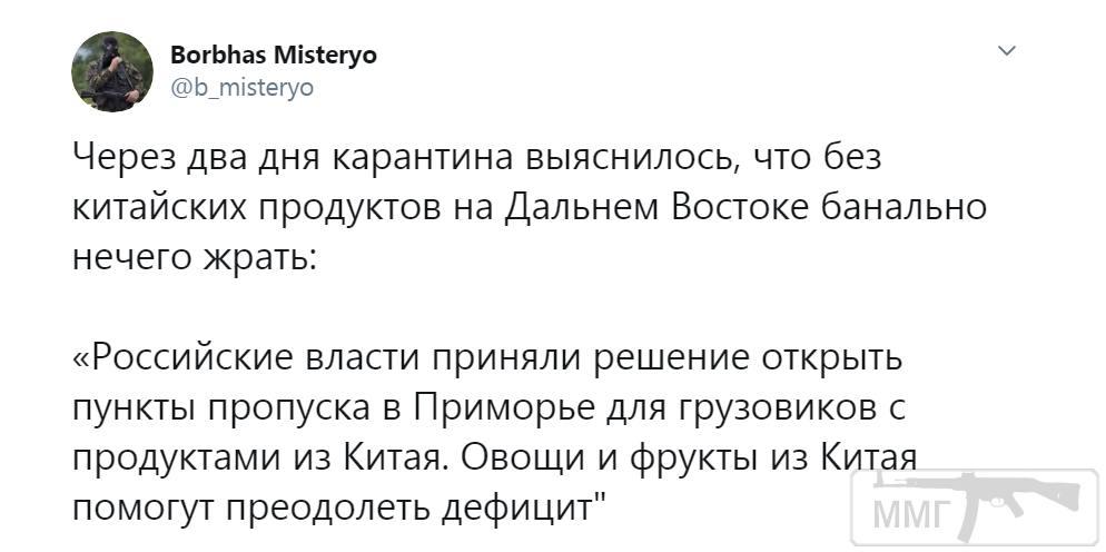 91390 - А в России чудеса!