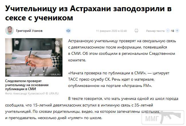 91618 - А в России чудеса!