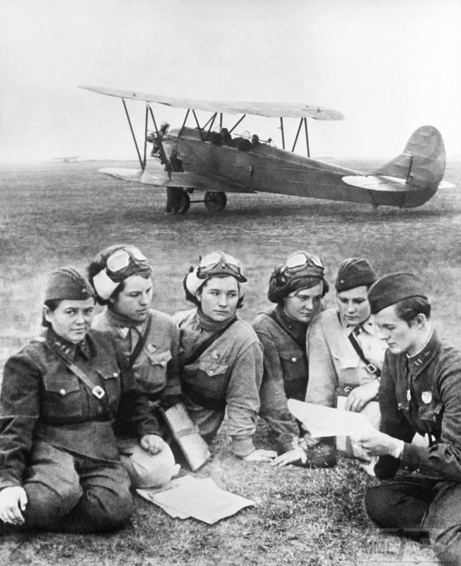 91648 - Женщины на войне.