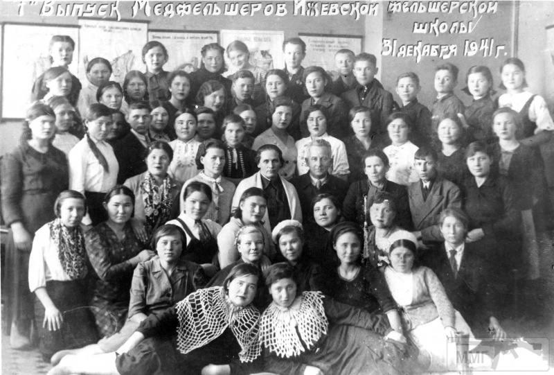 91649 - Женщины на войне.