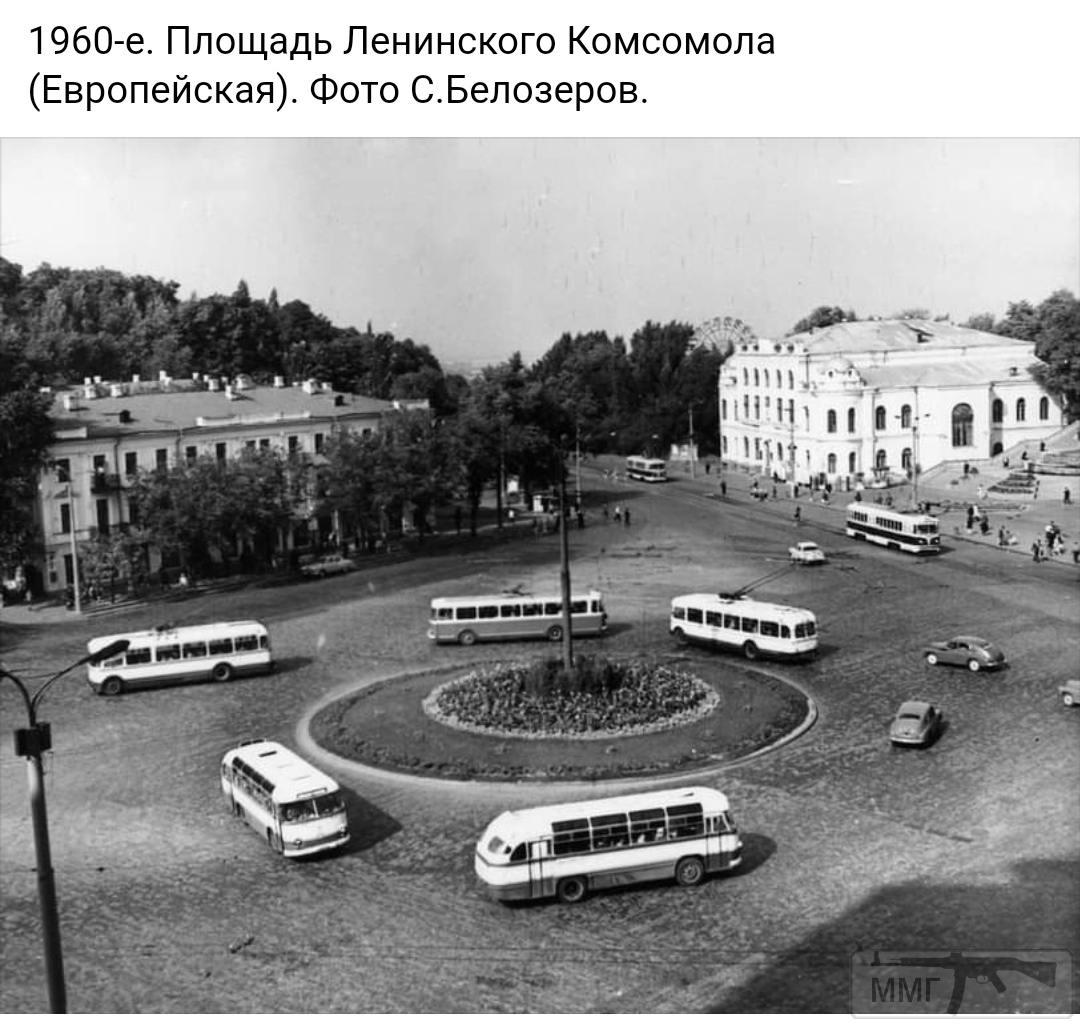 91653 - Мальовнича Україна.