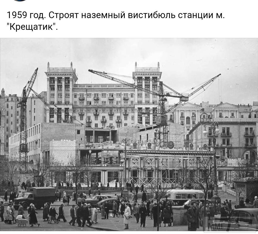 91654 - Мальовнича Україна.