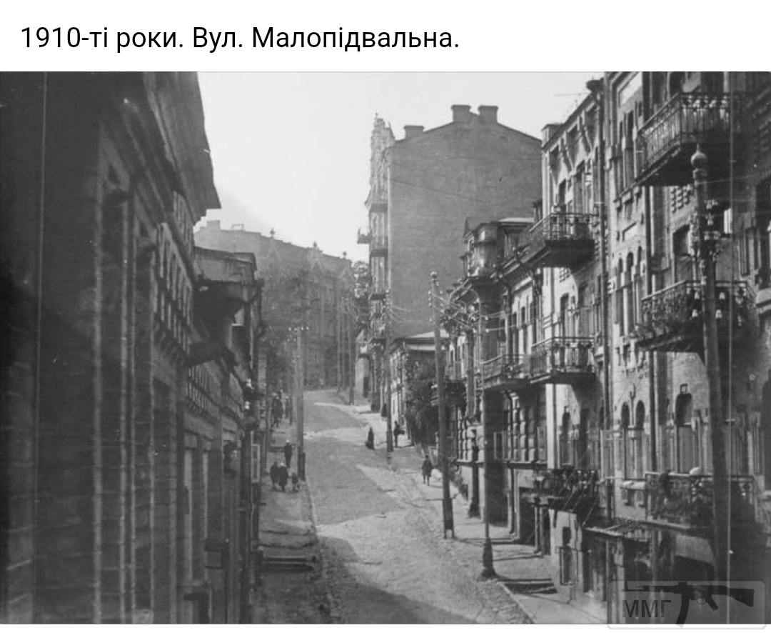 91655 - Мальовнича Україна.