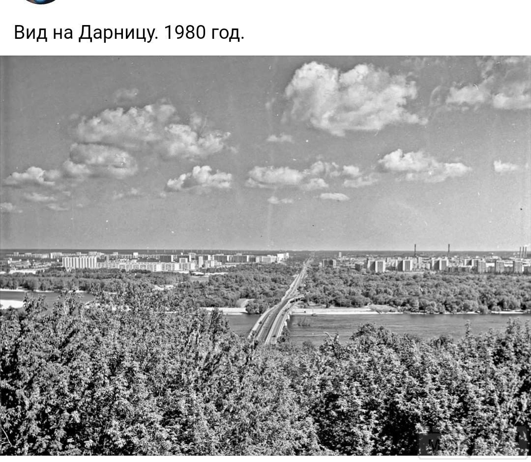 91656 - Мальовнича Україна.