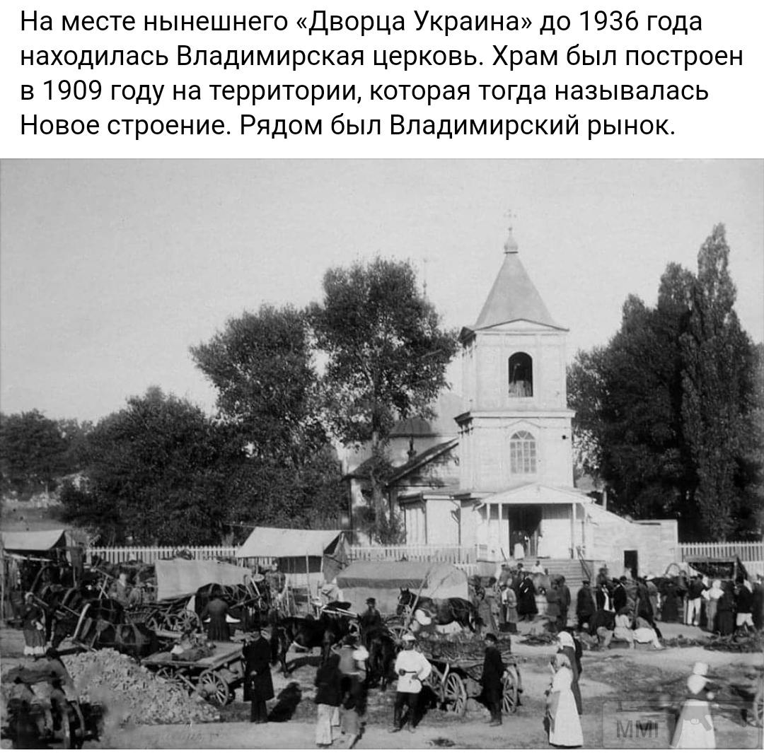 91657 - Мальовнича Україна.