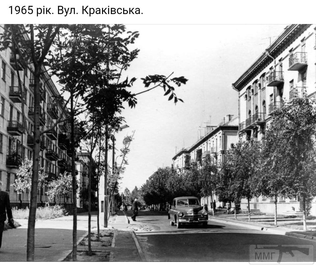 91658 - Мальовнича Україна.