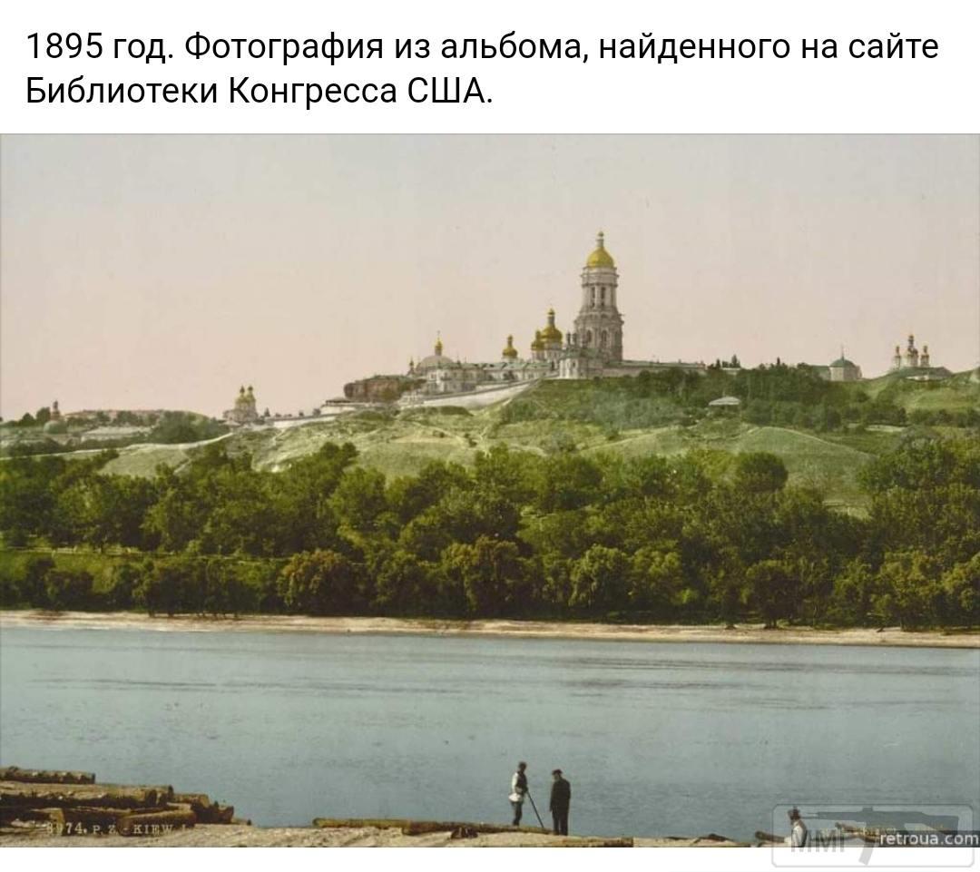 91660 - Мальовнича Україна.