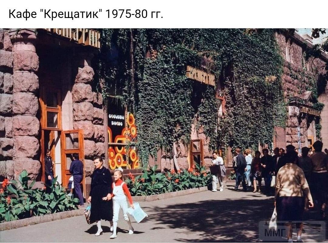 91664 - Мальовнича Україна.