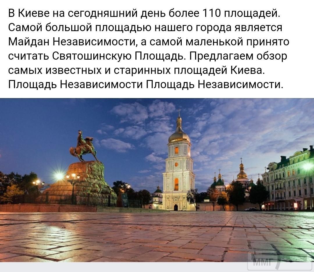 91672 - Мальовнича Україна.