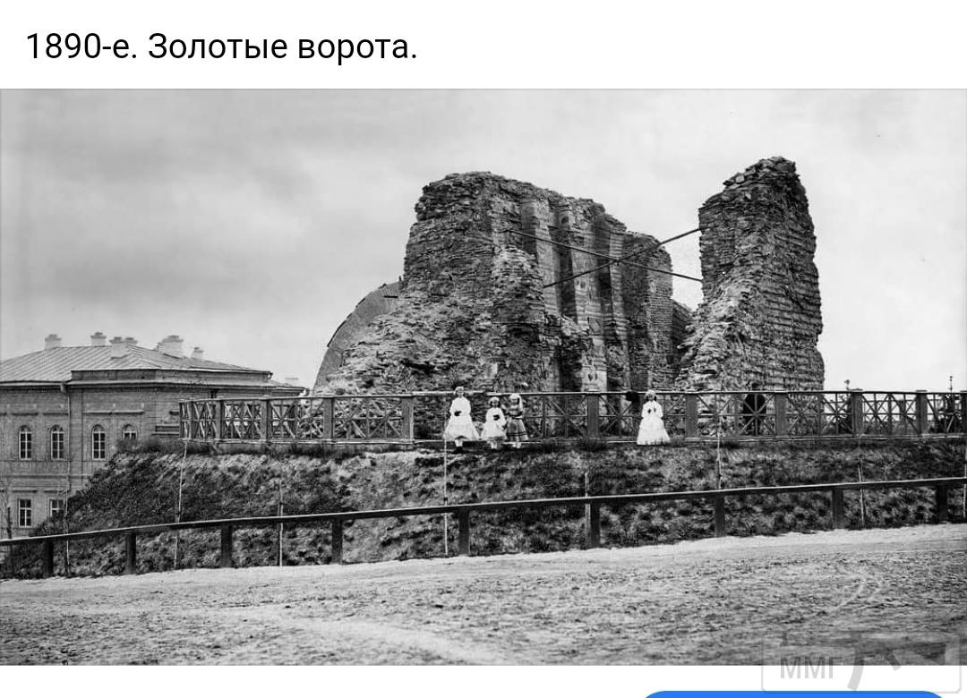 91674 - Мальовнича Україна.