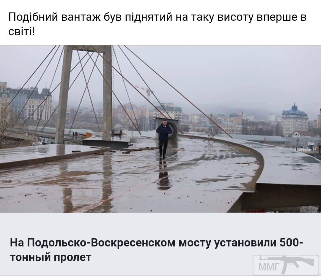 91675 - Мальовнича Україна.