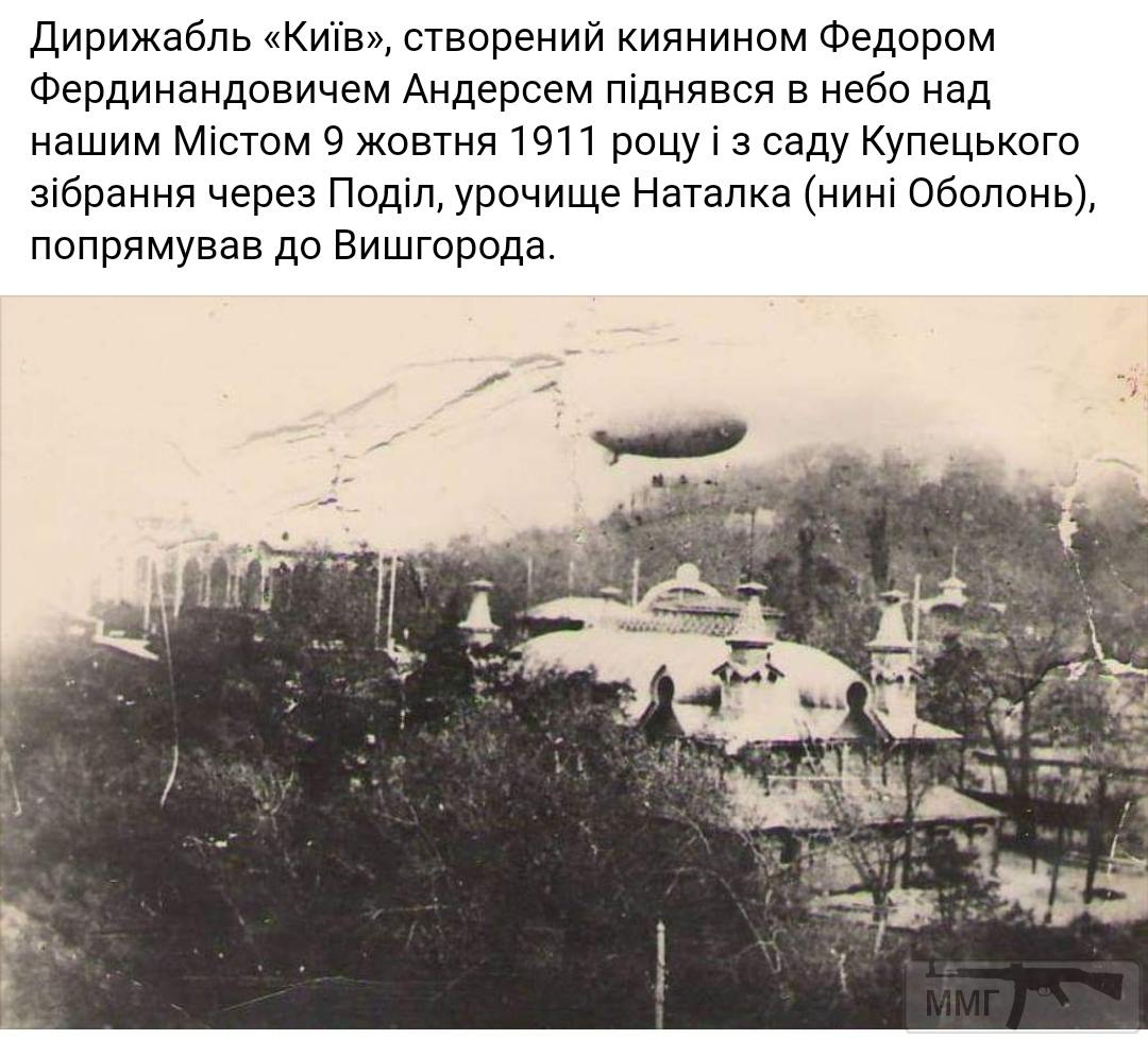 91698 - Мальовнича Україна.