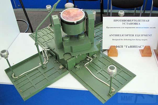 9175 - Противовертолётная мина ПВМ.