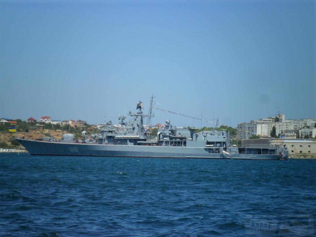 9177 - Военно-Морские Силы Вооруженных Сил Украины