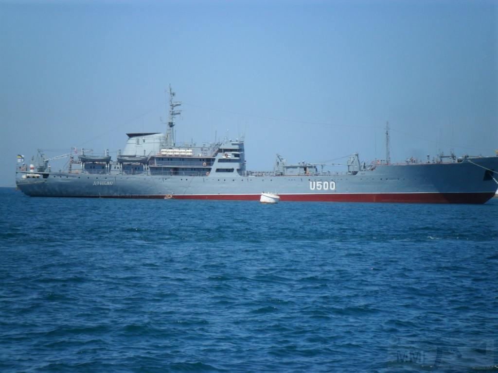 9178 - Военно-Морские Силы Вооруженных Сил Украины