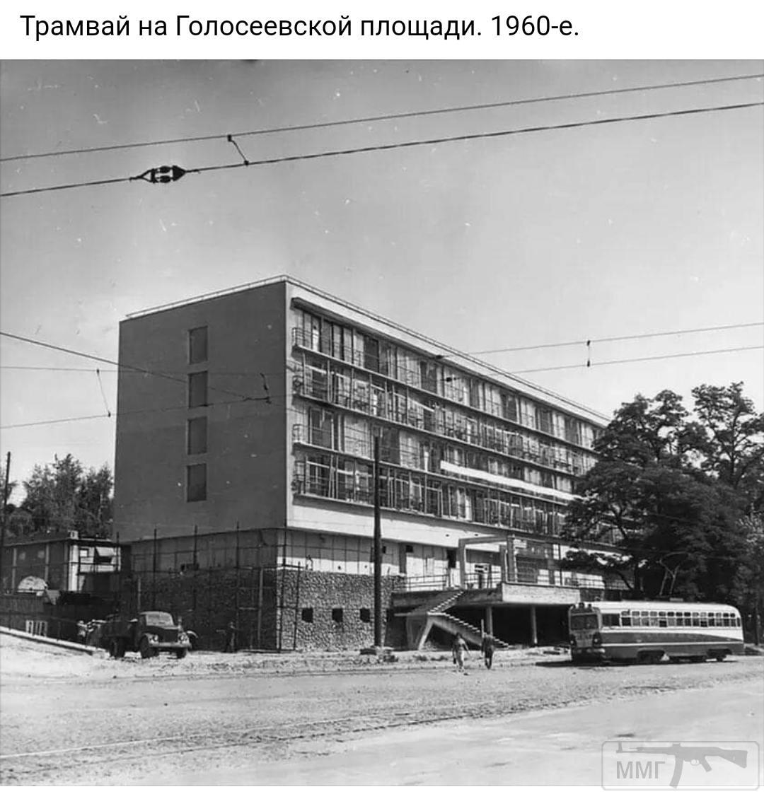 91787 - Мальовнича Україна.