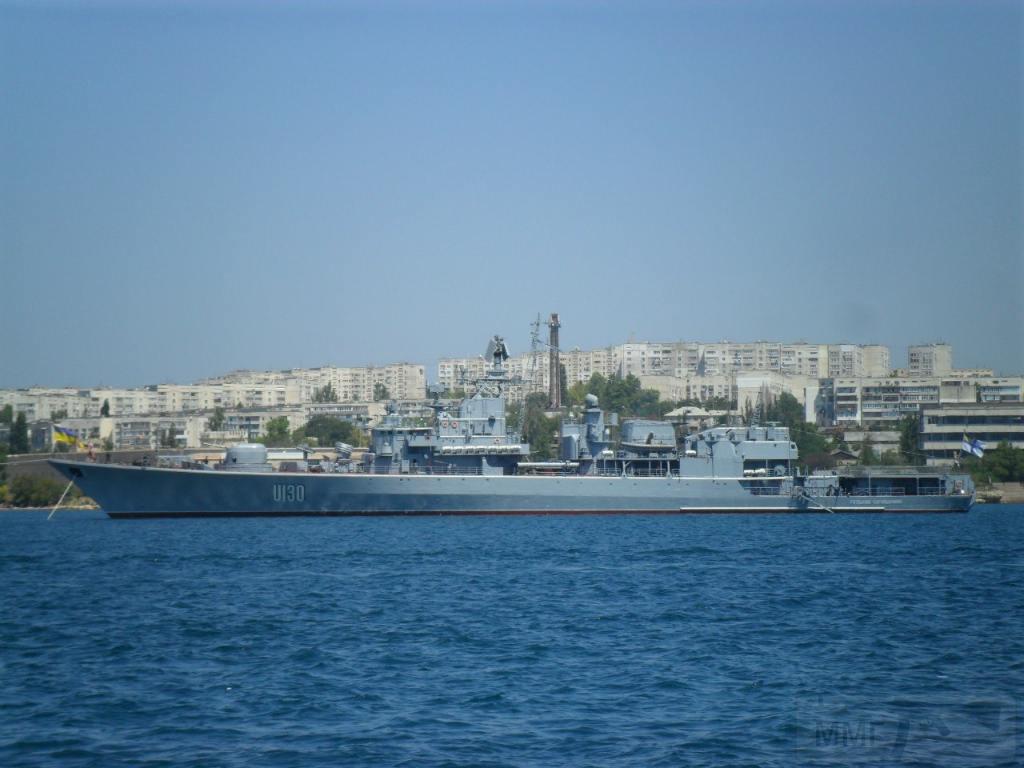 9179 - Военно-Морские Силы Вооруженных Сил Украины