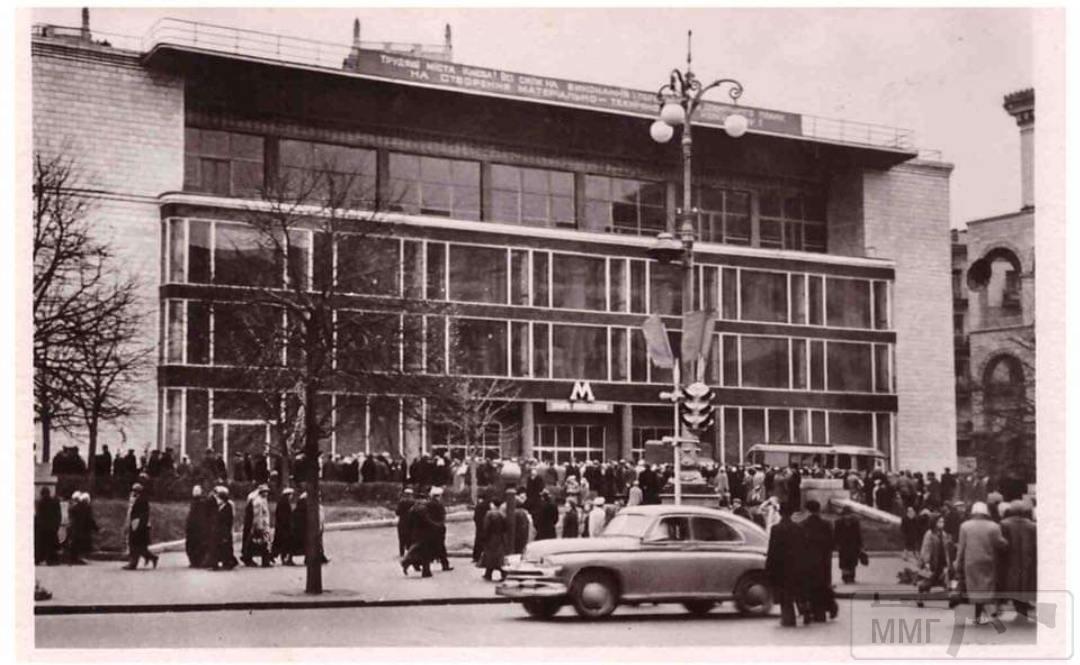 91797 - Мальовнича Україна.