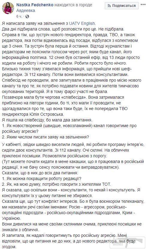 91799 - Украина - реалии!!!!!!!!